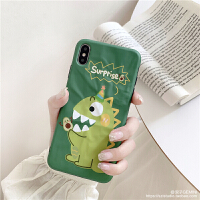 褶皱牛油果恐龙8plus苹果x手机壳XS Max/XR/iPhone7p情侣6s软硅胶 XR 牛油果一只恐龙