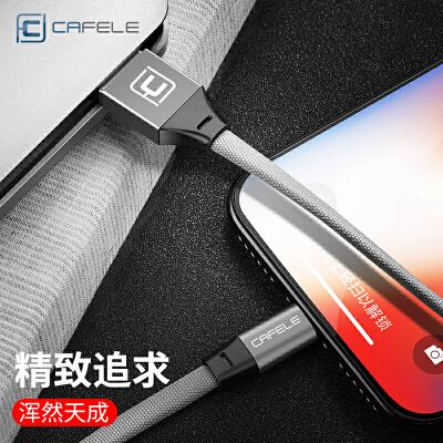 苹果6冲电数据线iPhone7plus快充5s充电器8加长6s单头短1米x手机p