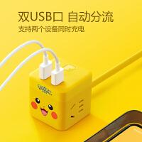 薇娅推荐公牛插座usb充电魔方插排插线板接线板多功能家用转换器kb6