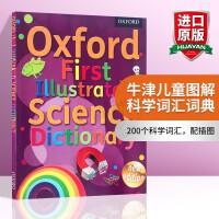 牛津儿童图解科学词汇词典 英文原版工具书 Oxford First Illustrated Science Dicti
