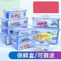 套装微波炉饭盒塑料水果长方形冰箱收纳储物保鲜盒3wd