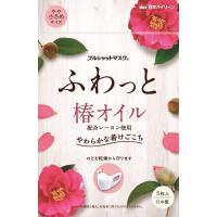 日本宝翎 vilene椿油口罩5枚装 防花粉 椿油保湿口罩 防尘口罩