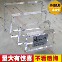 亚克力相框水晶摆台5 6 7 8寸双面透明对夹磁铁玻璃证书框