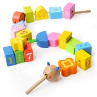 1-2-3岁宝宝儿童串串珠穿线积木玩具益智穿珠子一两岁男女孩早教