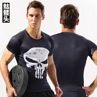 速干超人t恤蜘蛛侠篮球紧身衣男长袖兄弟健身服短袖肌肉运动背心 乳白色 黑色骷髅头