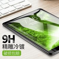 2018苹果ipad air2钢化玻璃膜9.7英寸a1893平板电脑刚化膜2017新款pad保护贴膜 【2018/20
