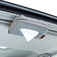汽车用纸巾盒挂式遮阳板天窗椅背创意车上车内车载抽纸盒抽多功能SN1794