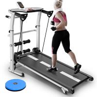 跑步机家用款迷你走步机加长小型简易超静音多功能机健身器材