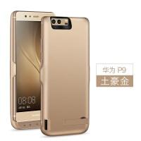 2018新款 华为P10背夹电池P98荣耀9充电宝V9手机壳冲便携式p10plusmate P9 土豪金