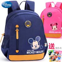 迪士尼儿童书包幼儿园男童女童3-6岁宝宝中大班卡通小孩双肩背包