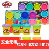 Play Doh培乐手工制作玩具多彩泥彩虹8色新版儿童橡皮泥DIY创意