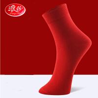 3双装浪莎男袜本命年袜子男全棉猴年踩小人结婚大红色女短袜春秋季