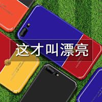 【当当自营】 BaaN 新款巴萨版iphone7/8Plus手机壳苹果7/8PLUS磨砂防摔撞色美工线