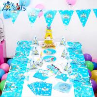 生日主题套餐 儿童生日布置用品6人套餐 生日派对装饰party