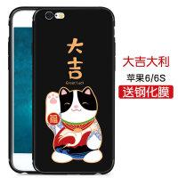 猪事顺利苹果6S手机壳iPhone7潮男6splus猪年5S套SE女i8p诸事ip7全包硅胶软壳i7