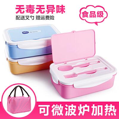 微波炉可加热儿童分格专用饭盒学生成人长方形便当盒塑料餐盒水果