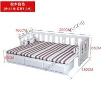 zuczug客厅全实木沙发床双人单人可折叠多功能两用推拉床松木沙发午休床 2米以上