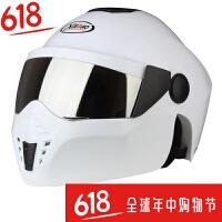 摩托车头盔男士电动车头盔女夏季防雨帽双镜片防晒帽SN8034 均码