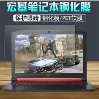 15.6英寸宏�(acer)A315/ES1-433G笔记本电脑屏幕钢化保护贴膜 17.3英寸 -软膜2片装