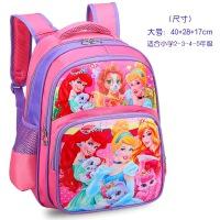 书包小学生幼儿园女童可爱白雪公主苏菲亚1-3年级3-6岁女孩双肩包