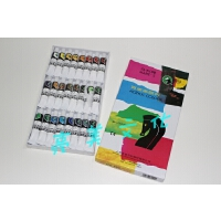 马利24色丙烯颜料 马利丙烯颜料 824 墙绘颜料 手绘颜料 12ML