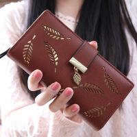 韩版女士钱包长款时尚手拿包镂空树叶拉链搭扣钱包卡包 咖啡
