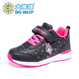 大黄蜂童鞋女 秋冬季韩版女童鞋 中大童二棉保暖运动鞋 时尚潮鞋