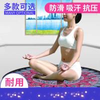 【支持礼品卡】圆形140cm麂皮绒橡胶瑜伽垫冥想垫防滑 鹿皮绒瑜伽垫7gf