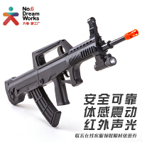儿童男孩道具枪宝宝电动声光玩具枪仿真95式突击步枪3-6岁