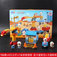 儿童大颗粒宝宝塑料积木拼装玩具1-2-3-6周岁益智男孩女孩子智力