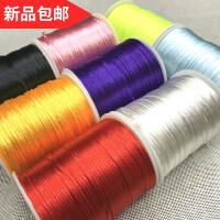 中国结线材5号6号7号线玉线红绳子项链吊坠手链编手绳diy细编织线