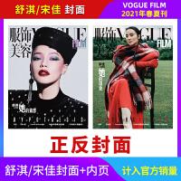 【Billie Eillish碧梨封面+12P内页】服饰与美容Vogue 杂志2020年6月/期  单期