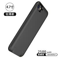 手机背夹充电宝 苹果6背夹充电宝iPhone6p电池手机壳大容量轻薄便携移动电源