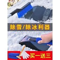 汽车除雪铲多功能车用扫雪神器玻璃除霜刮雪除冰刷子冬季清雪工具
