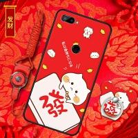 小米8青春版手机壳mi 8lite保护套M1808d2te挂绳xm 8ltie软胶LITE