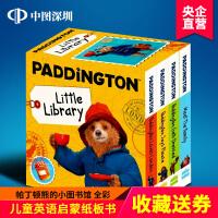英文原版 帕丁顿熊2 手掌书套装 Paddington 2 Little Library 儿童英语启蒙绘本 纸板书 进口