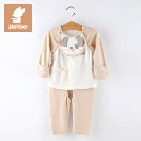 威尔贝鲁(WELLBER)童内衣套装男女宝宝衣服春秋婴儿搭口水兜和尚服套装