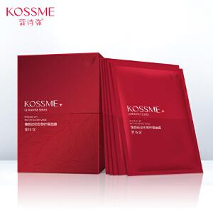 KOSSME/蔻诗弥臻颜还幼生物纤维面膜 补水保湿提拉紧致滋养修护贴