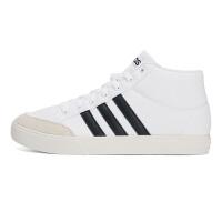 Adidas阿迪达斯 男鞋 运动休闲鞋轻便高帮板鞋 B44606