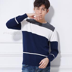 全织时代2018男士新款春季长袖薄款针织衫休闲撞色圆领毛衣