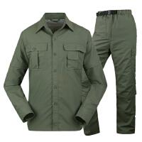 户外长袖可拆卸两截速干衣裤套装男士透气快干衣 速干衣男款套装 军绿色 上衣