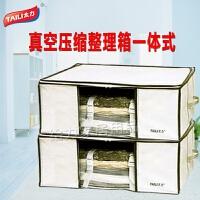 太力真空压缩袋 棉被收纳袋 真空压缩整理箱一体式带真空压缩袋