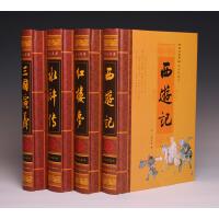 中国古典小说四大名著正版 套装全4册 三国演义 西游记 红楼梦 水浒传 绣像珍藏本 礼品袋装 精装