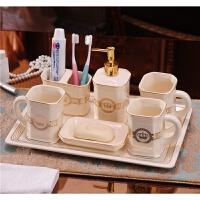 欧式陶瓷卫浴五件套浴室四件套卫生间洗漱用品刷牙漱口杯牙具套装