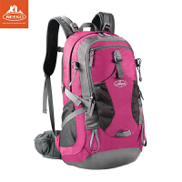 喜力高户外背包登山包双肩男女防水大容量旅行包徒步包背囊40L 40升 送防雨罩