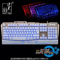 追光豹G500金属机械手感三色背光游戏电竞键盘网吧夜光键盘