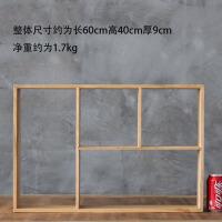 复古木质墙面置物架格子壁挂家居挂墙收纳壁饰