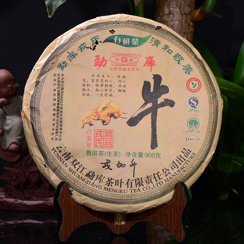 单片【800年树龄纯料古树茶】2009年勐库戎氏生肖饼-牛普洱生茶七子饼900克片
