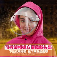 电动摩托车雨衣双帽檐雨披男女单人头盔双面罩加大雨衣