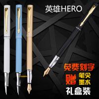 英雄钢笔0.38特细学生正姿美工用练字商务礼品盒装免费生日刻字